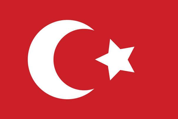 Resumo Das Civilizações - bandeira otomana.