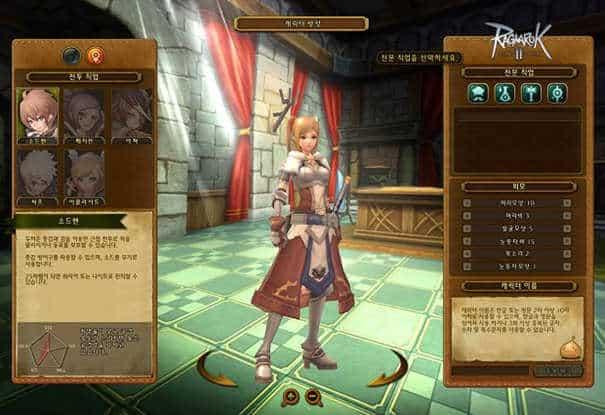 Ragnarok 2 Online - mudanças nas classes